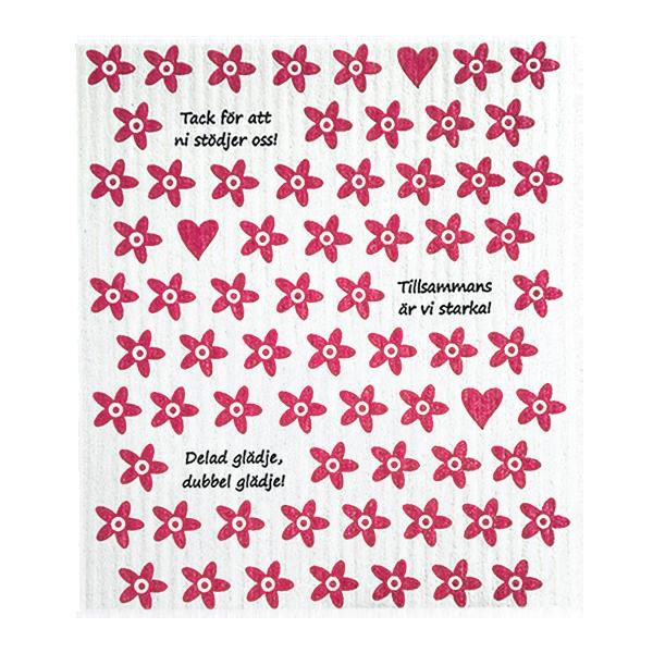 Standardtrasa – Förening – Blomma